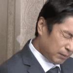徳井義美1億2000万円の申告漏れの内容がコスイ!確信犯か。