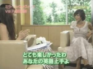 片瀬那奈 英語 ペラペラ 頭いい 素行 悪い 学歴 出身校
