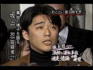 坂上忍 飲酒運転 事故 逮捕 椎名桔平 元嫁