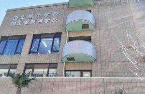 中村倫也 頭いい 学歴 中学 高校 経歴