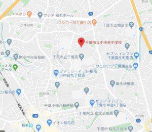 小中台中学校地図