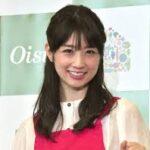 小倉優子の夫は歯科医!別居からの復縁か?離婚の可能性は?